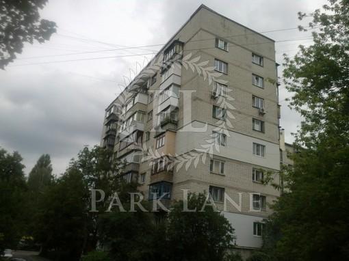 Квартира, X-5614, 19