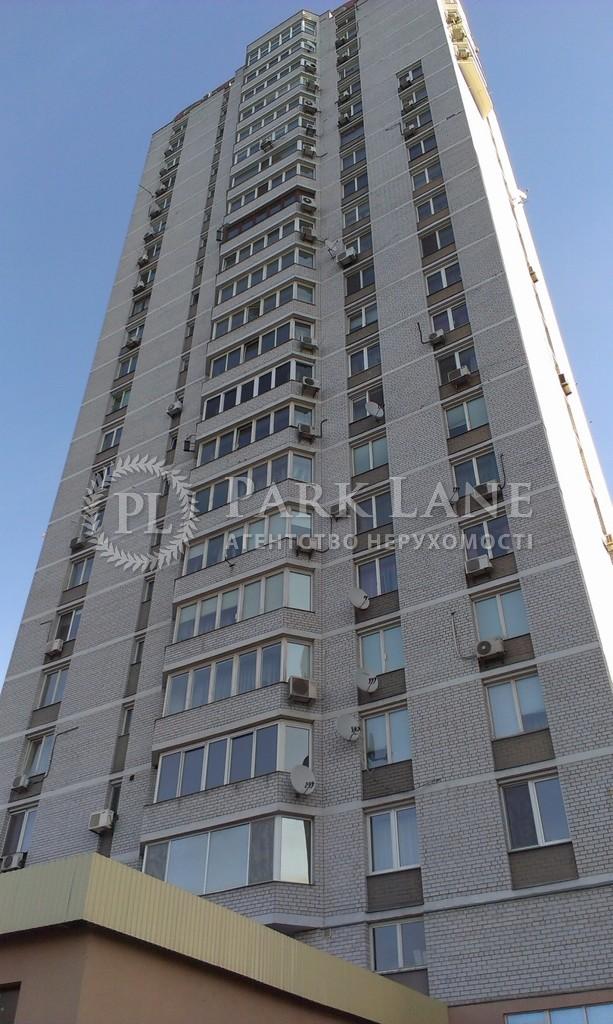 Квартира Тычины Павла просп., 2, Киев, J-29484 - Фото 26