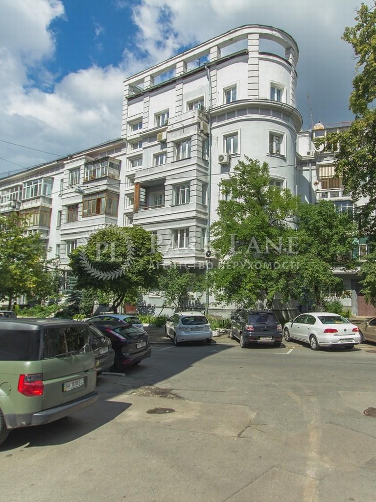 Квартира ул. Дарвина, 5, Киев, B-51014 - Фото 1