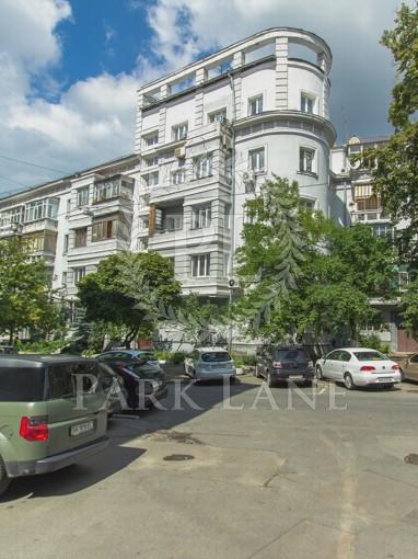 Квартира Дарвина, 5, Киев, K-30859 - Фото