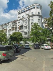 Коммерческая недвижимость, J-27799, Дарвина, Печерский район