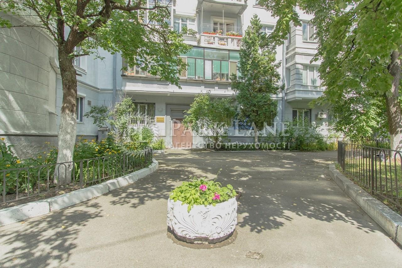Квартира ул. Дарвина, 5, Киев, C-82902 - Фото 12