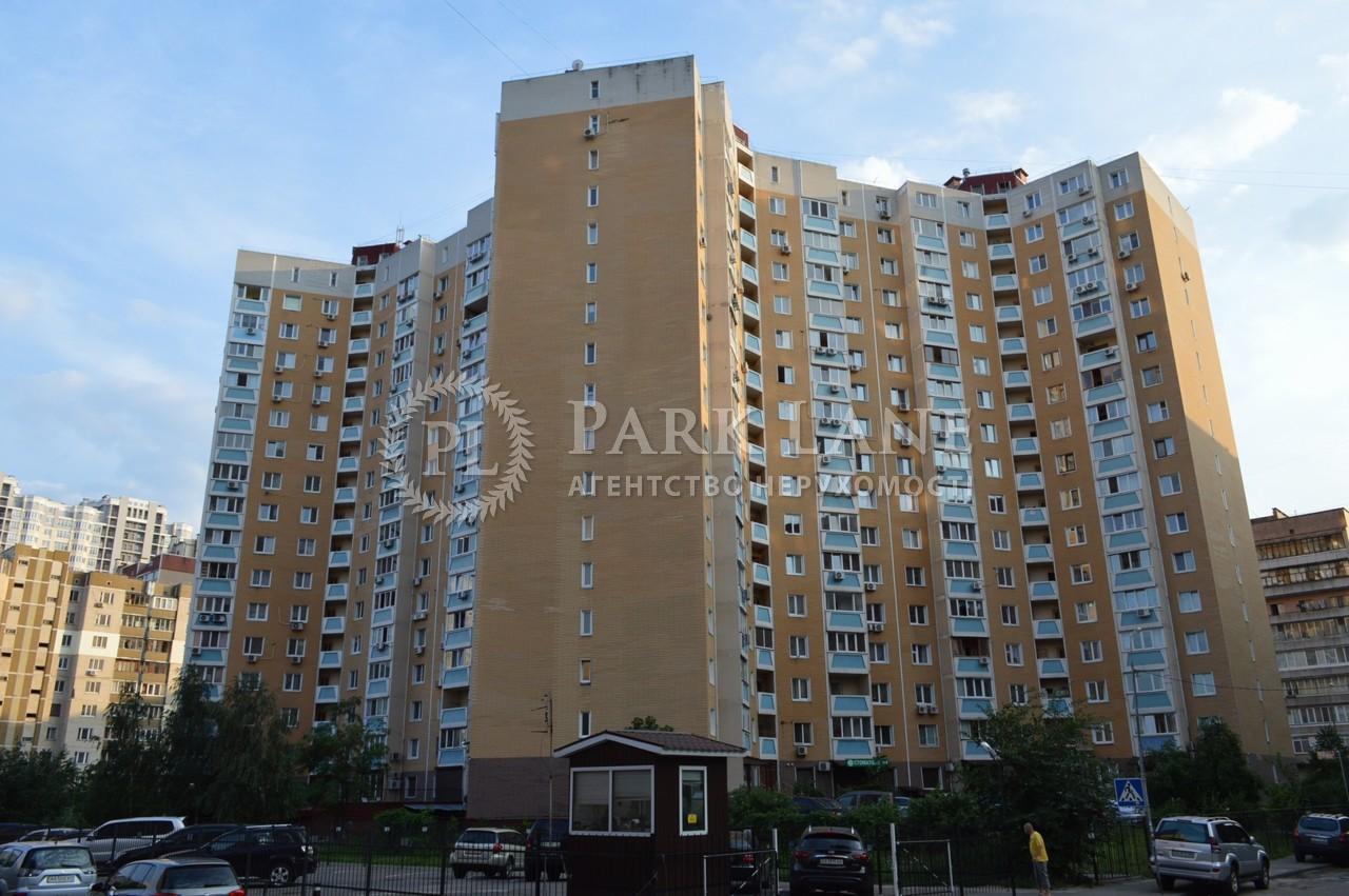 Квартира ул. Леваневского, 9, Киев, X-6328 - Фото 1