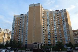 Нежитлове приміщення, N-16717, Леваневського, Київ - Фото 1