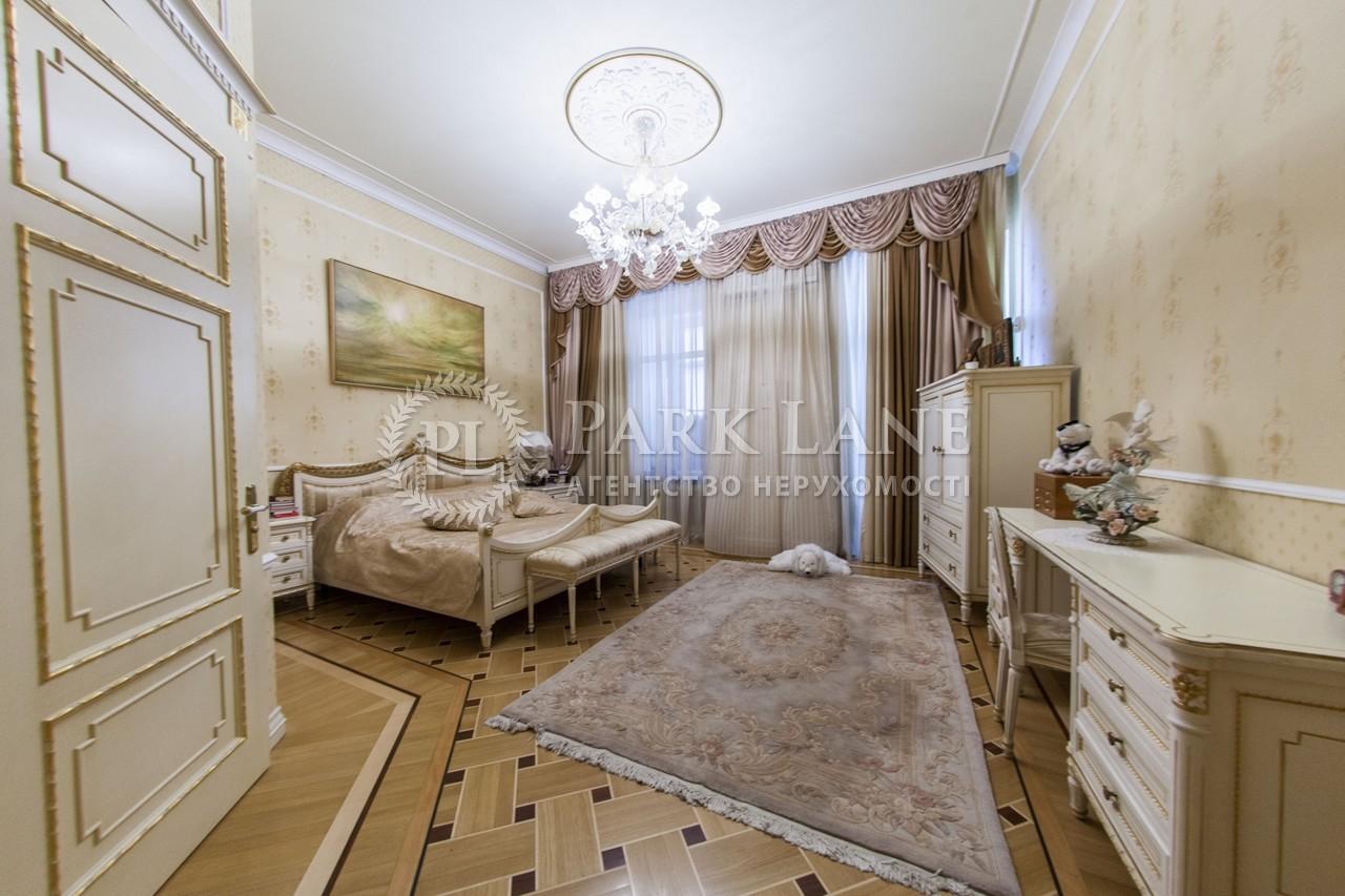 Квартира B-88726, Жилянская, 7, Киев - Фото 12