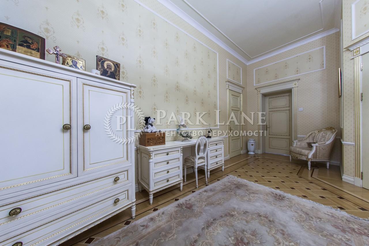 Квартира B-88726, Жилянська, 7, Київ - Фото 13