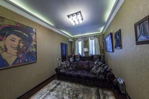 Квартира B-88726, Жилянская, 7, Киев - Фото 18