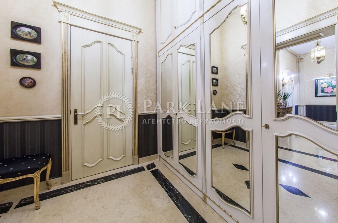 Квартира B-88726, Жилянська, 7, Київ - Фото 27