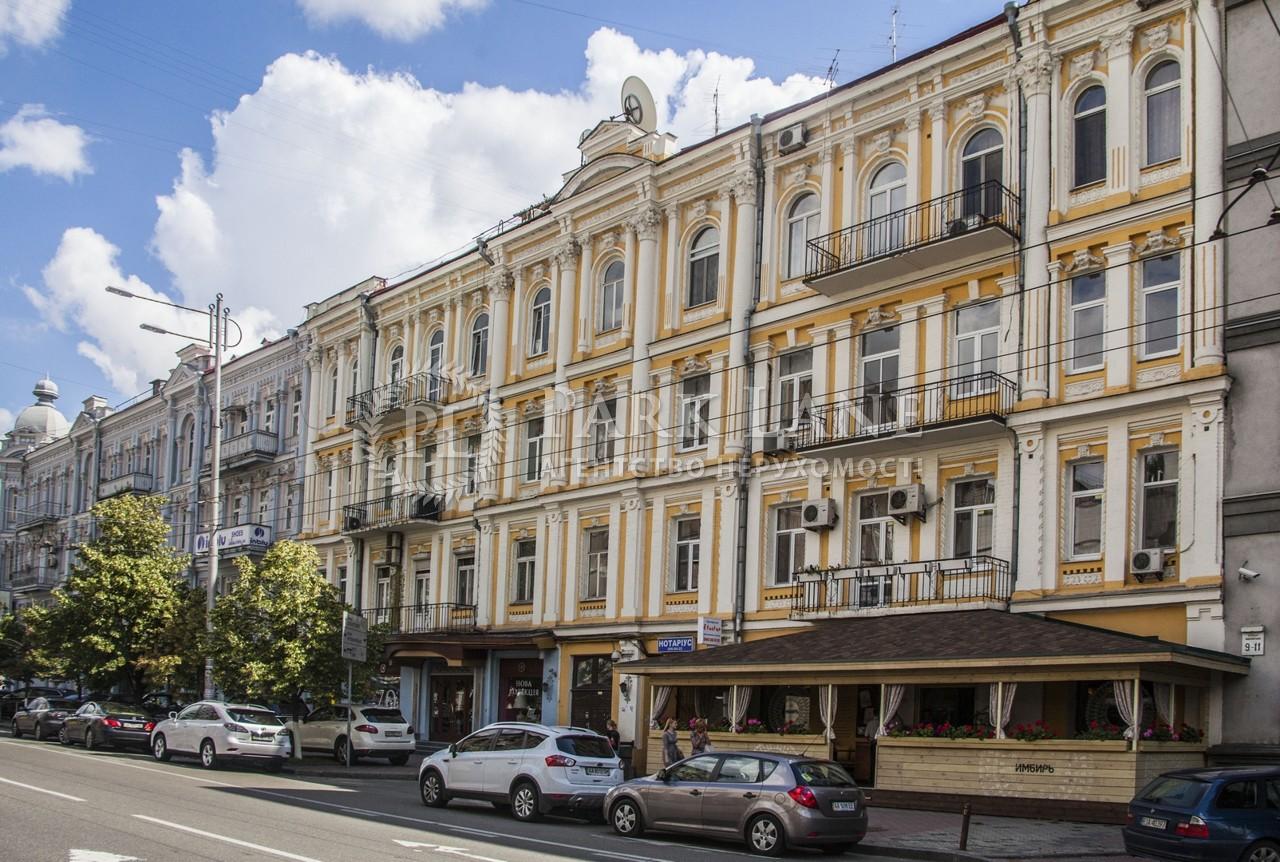 Квартира B-88726, Жилянская, 7, Киев - Фото 2