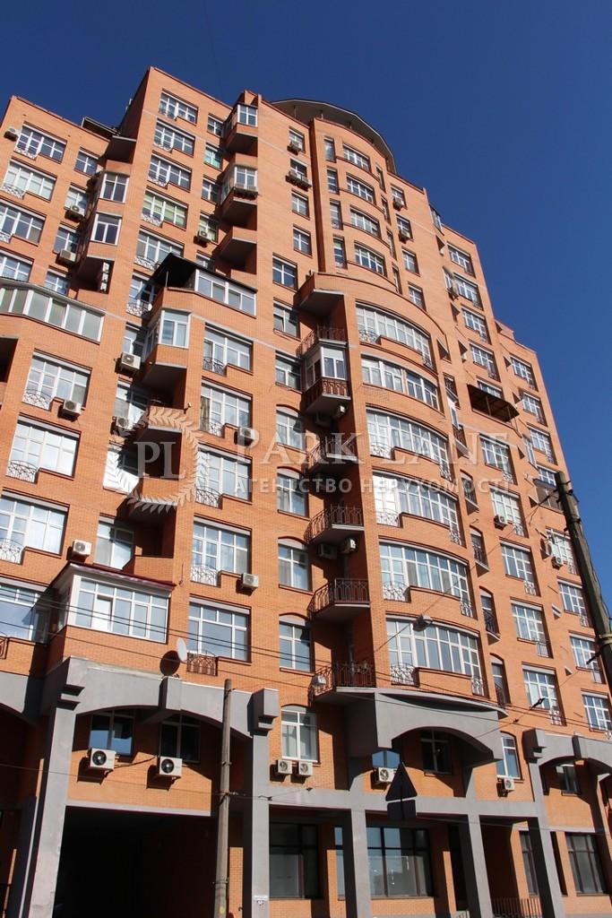Квартира ул. Дмитриевская, 66а, Киев, Z-90107 - Фото 1