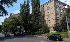 Аптека, R-15402, Овручская, Киев - Фото 1