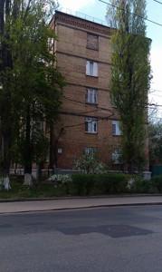 Аптека, R-15402, Овручская, Киев - Фото 2