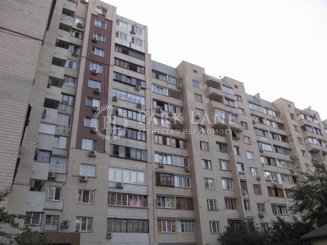 Квартира Героев Сталинграда просп., 14, Киев, A-75881 - Фото 1