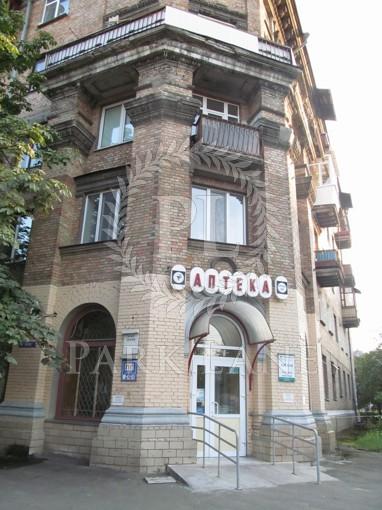Нежилое помещение, Пасхалина Юрия (Ильича), Киев, Z-578128 - Фото
