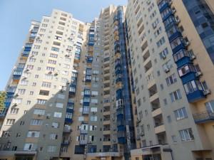 Квартира R-12343, Московская, 46/2, Киев - Фото 2