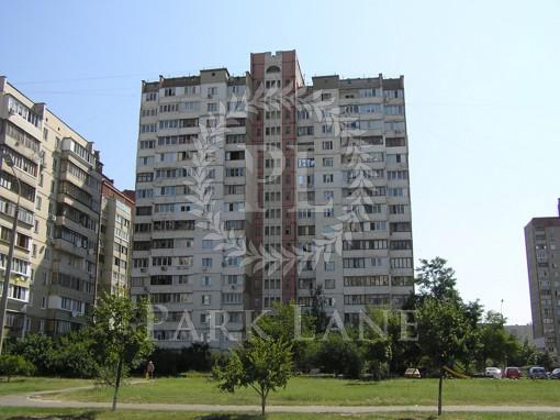 Квартира, X-33950, 86