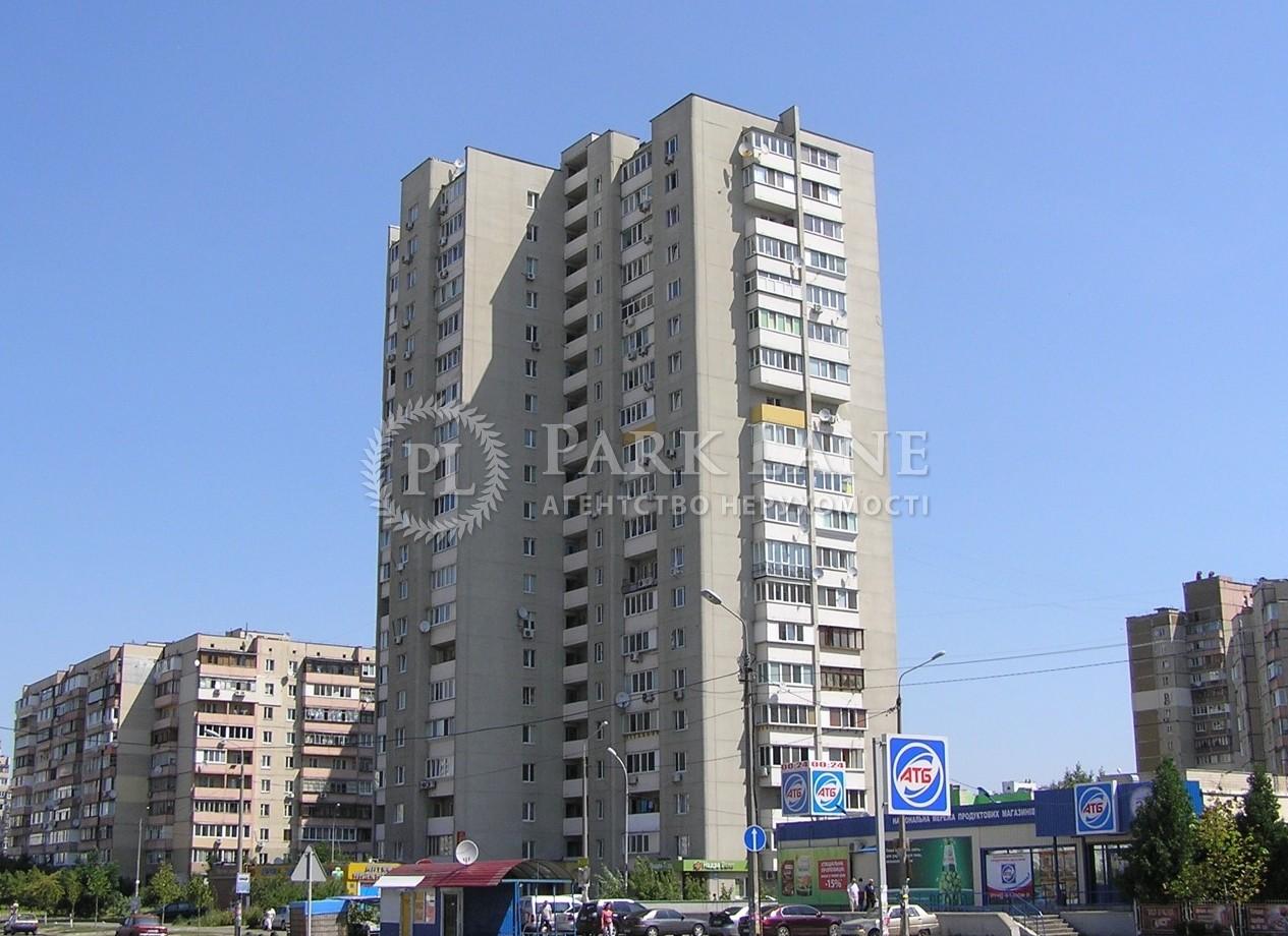 Квартира ул. Бальзака Оноре де, 80, Киев, Z-339527 - Фото 1