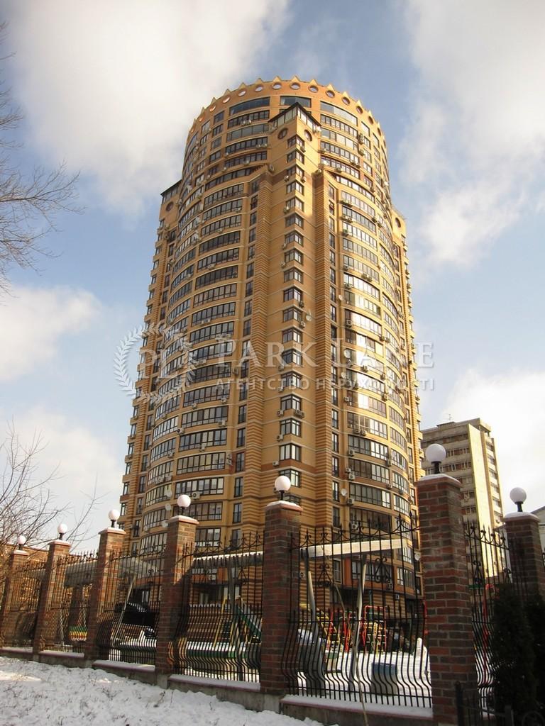 Квартира вул. Панаса Мирного, 28а, Київ, B-96250 - Фото 28