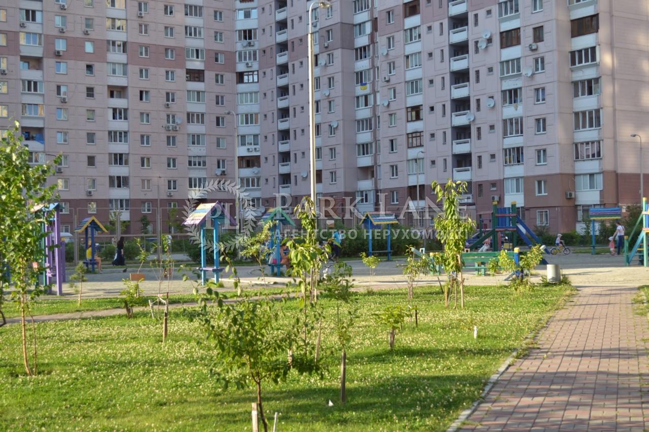 Квартира ул. Пчелки Елены, 2, Киев, F-29978 - Фото 8