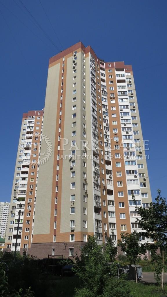 Квартира вул. Урлівська, 17, Київ, R-26026 - Фото 13