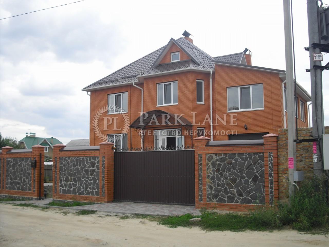 Дом ул. Каштановая, Софиевская Борщаговка, L-11559 - Фото 1