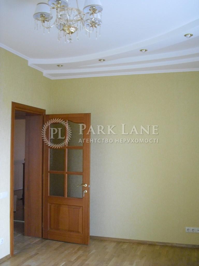Дом L-11559, Каштановая, Софиевская Борщаговка - Фото 10