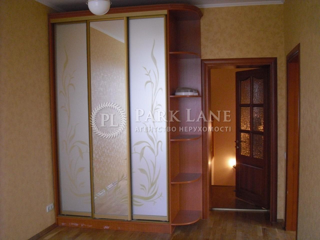 Дом L-11559, Каштановая, Софиевская Борщаговка - Фото 11