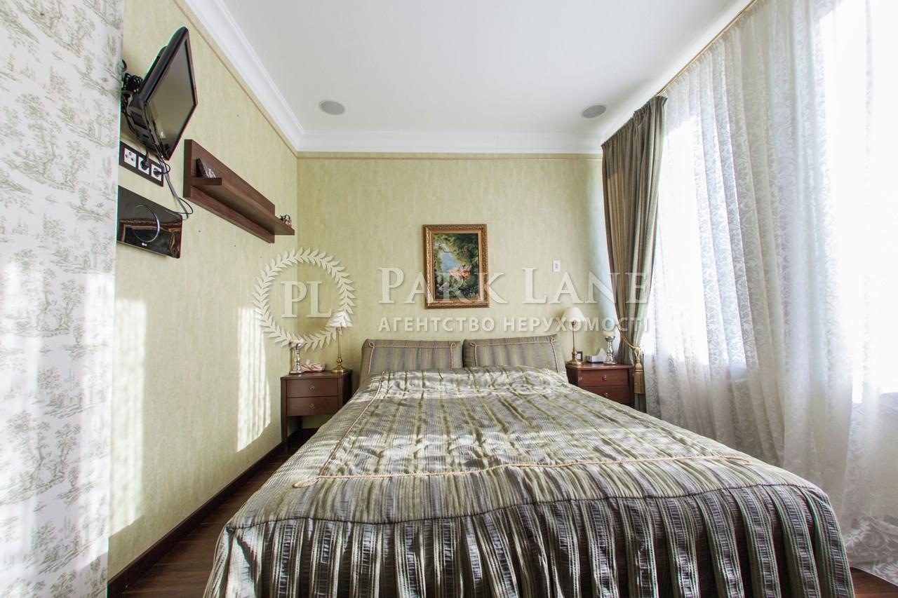 Квартира ул. Богомольца Академика, 7/14, Киев, Z-1199268 - Фото 6