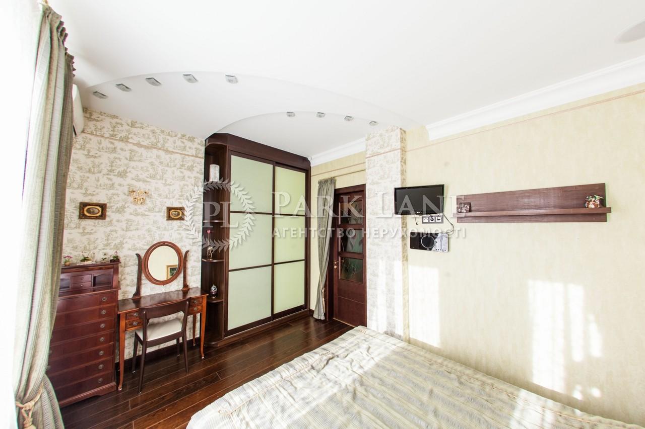 Квартира ул. Богомольца Академика, 7/14, Киев, Z-1199268 - Фото 7