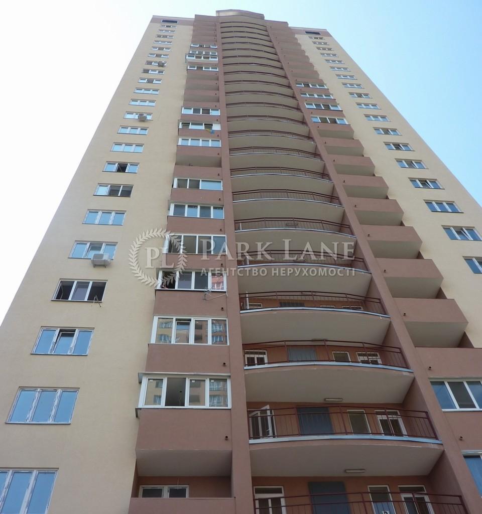 Квартира Моторный пер., 9, Киев, Z-714152 - Фото 5
