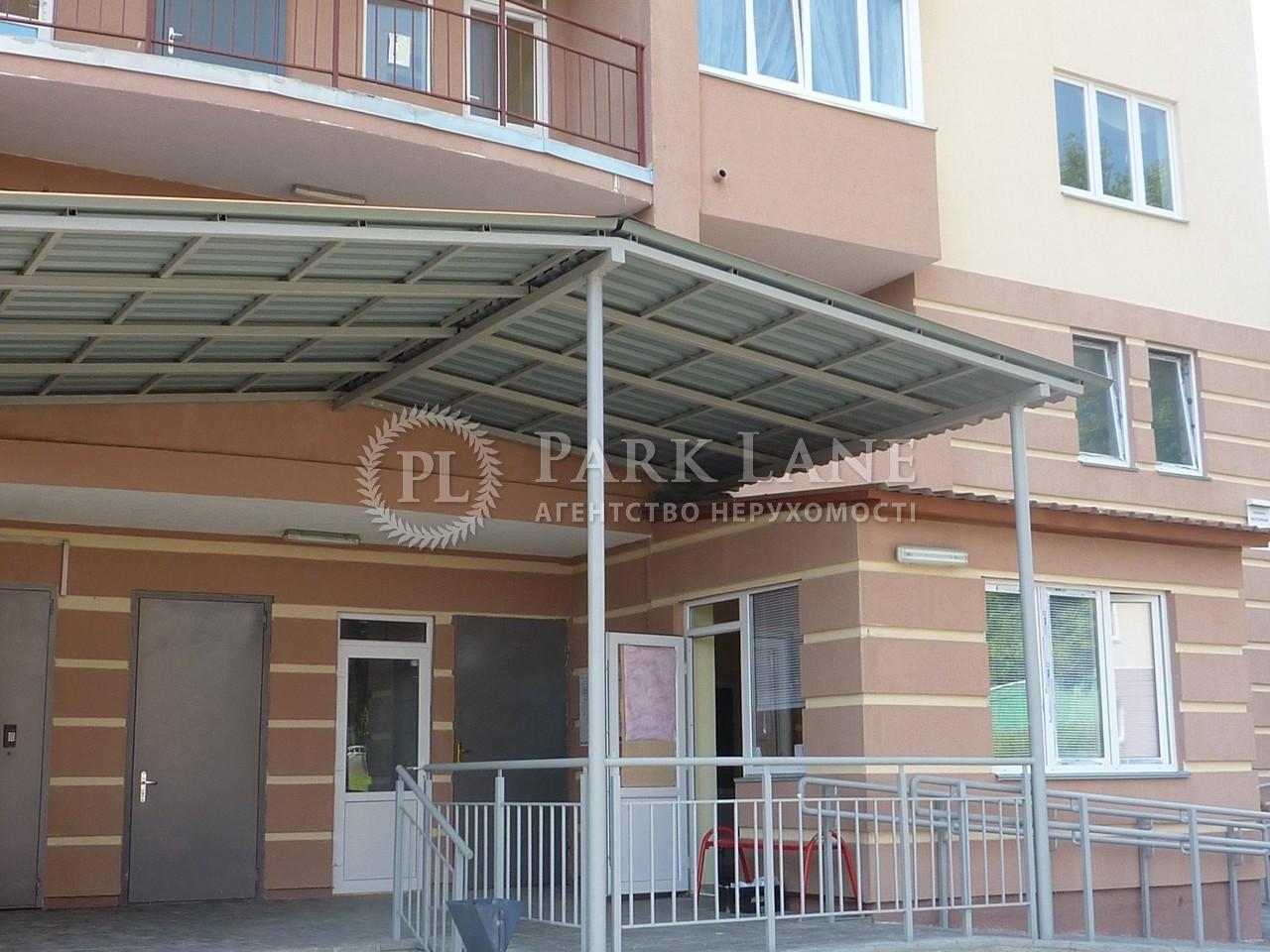 Квартира Моторный пер., 9, Киев, Z-714152 - Фото 6