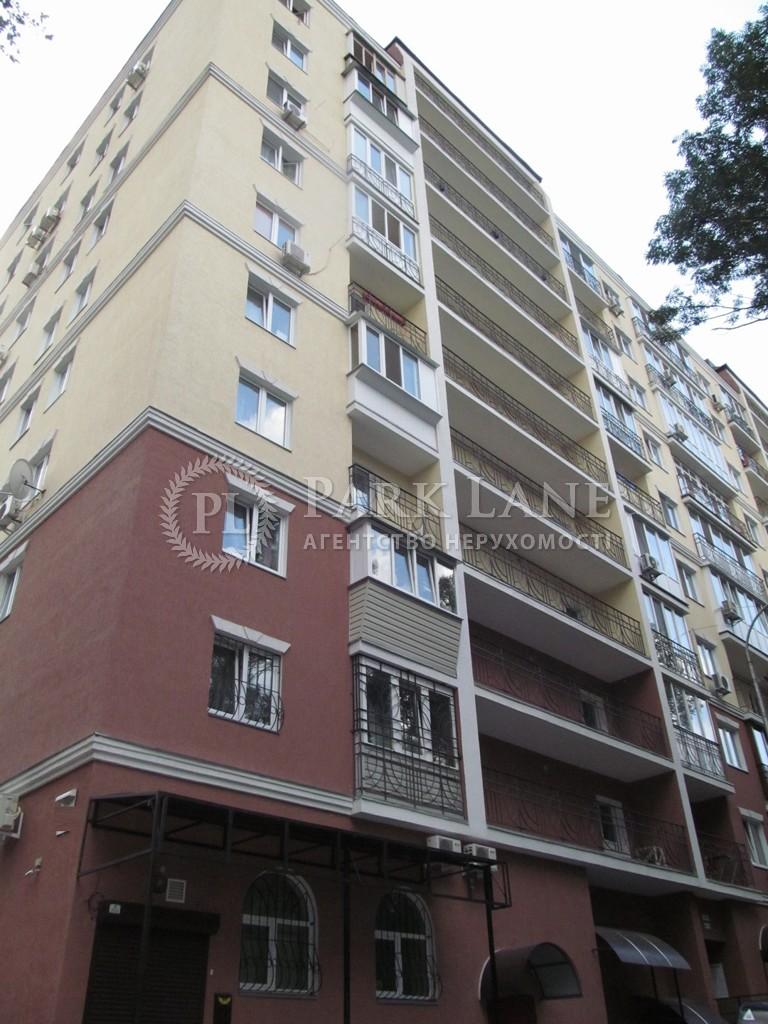 Квартира ул. Сырецкая, 32, Киев, Z-733211 - Фото 1