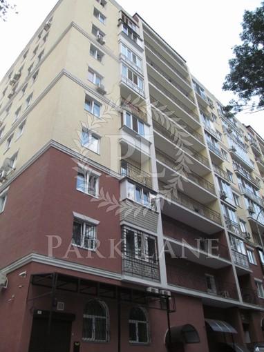 Квартира Сырецкая, 32, Киев, Z-545976 - Фото