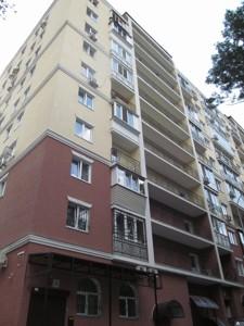 Квартира R-3551, Сирецька, 32, Київ - Фото 1