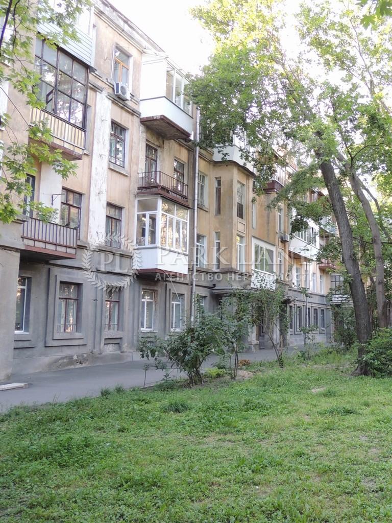 Квартира ул. Антонова Авиаконструктора, 2/32 корпус 8, Киев, Z-733796 - Фото 1