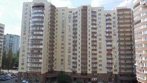 Нежитлове приміщення, N-16996, Кольцова бул., Київ - Фото 2