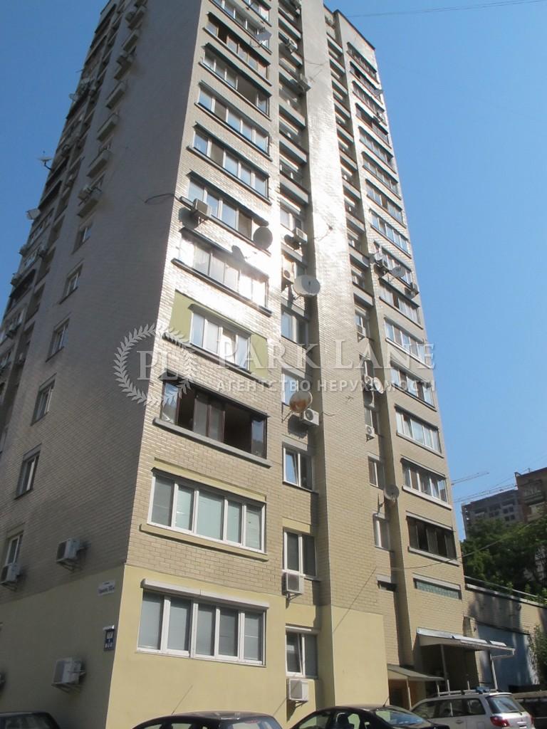 Квартира ул. Антоновича (Горького), 103а, Киев, R-20403 - Фото 32