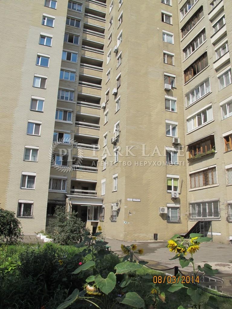 Квартира ул. Антоновича (Горького), 103а, Киев, R-20403 - Фото 33