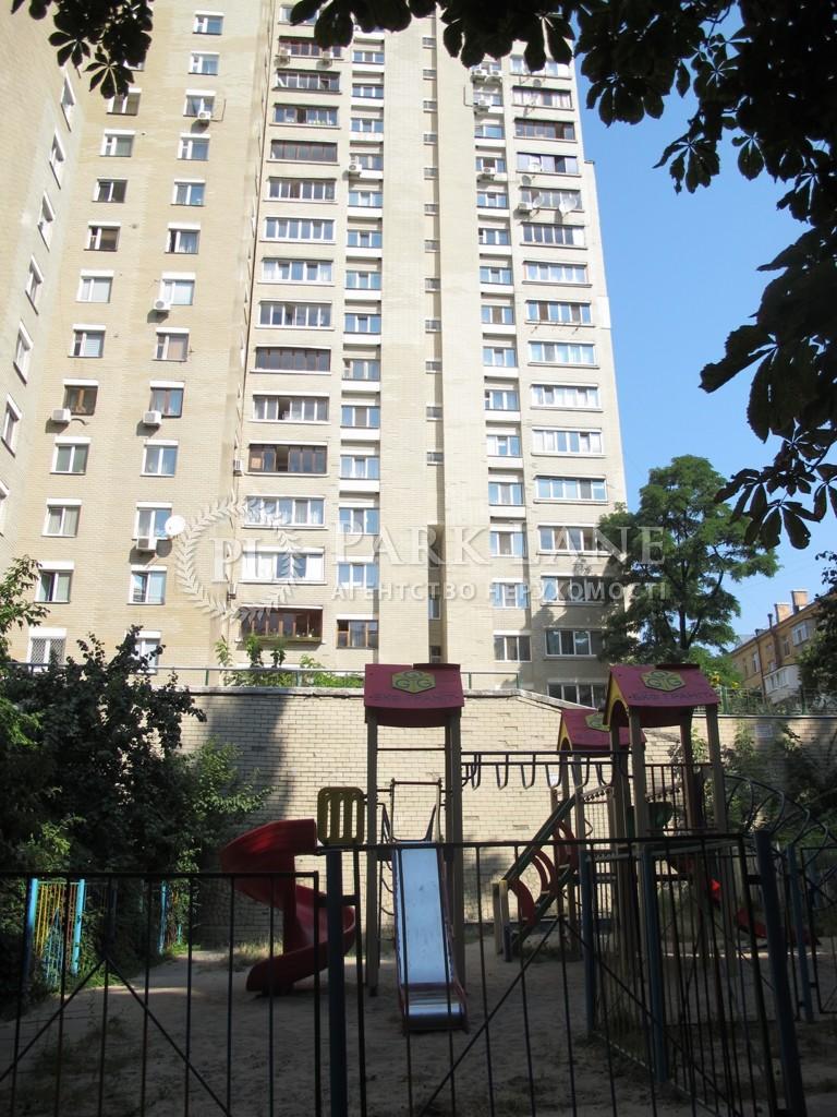 Офис, ул. Антоновича (Горького), Киев, B-102437 - Фото 26