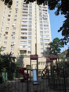 Офіс, B-102437, Антоновича (Горького), Київ - Фото 4