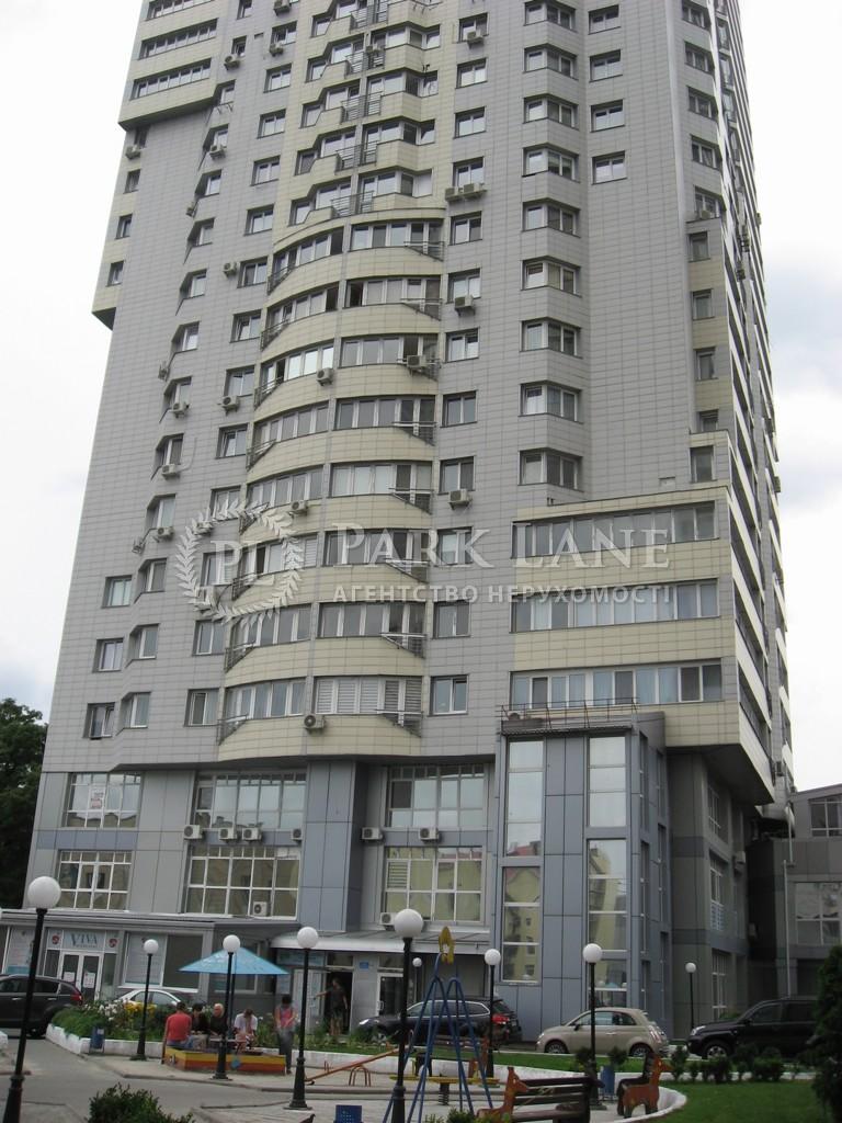 Квартира ул. Гетьмана Вадима (Индустриальная), 1в, Киев, R-9609 - Фото 21