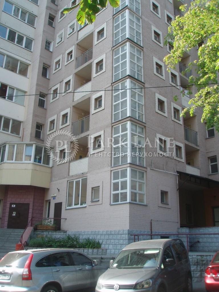 Квартира вул. Сєченова, 7а, Київ, J-27903 - Фото 16