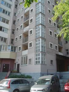 Квартира Z-368328, Сеченова, 7а, Киев - Фото 2