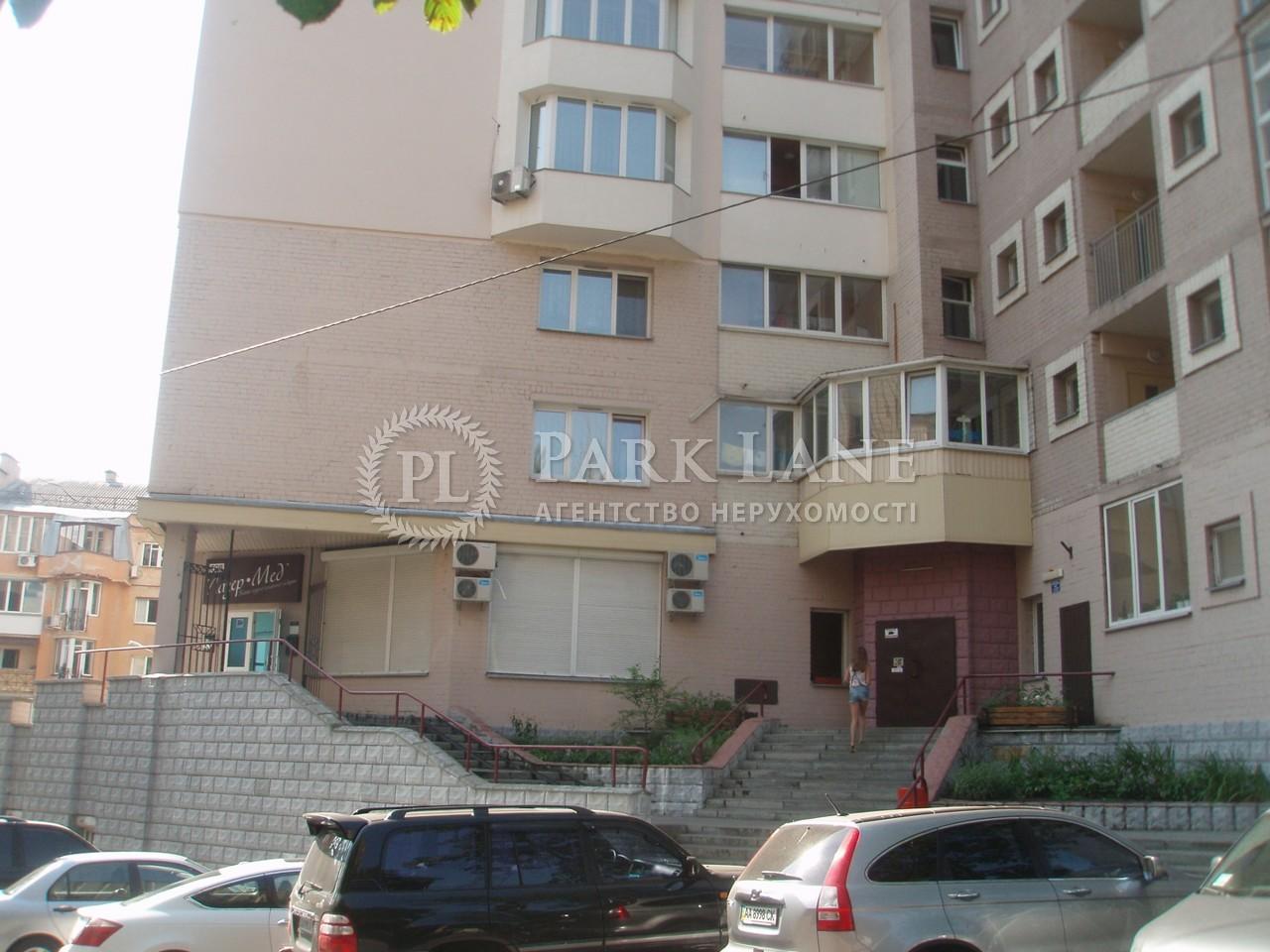 Квартира ул. Сеченова, 7а, Киев, R-2160 - Фото 20