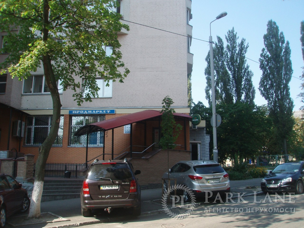 Квартира ул. Сеченова, 7а, Киев, R-2160 - Фото 3