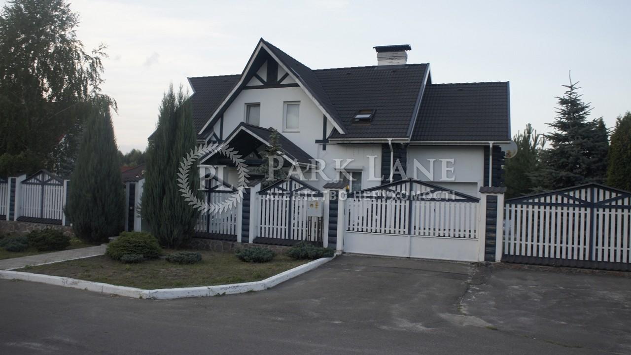Дом ул. Печерская, Софиевская Борщаговка, Z-1056847 - Фото 1