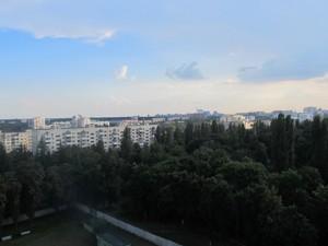 Квартира C-98933, Коломыйский пер., 17/31а, Киев - Фото 16