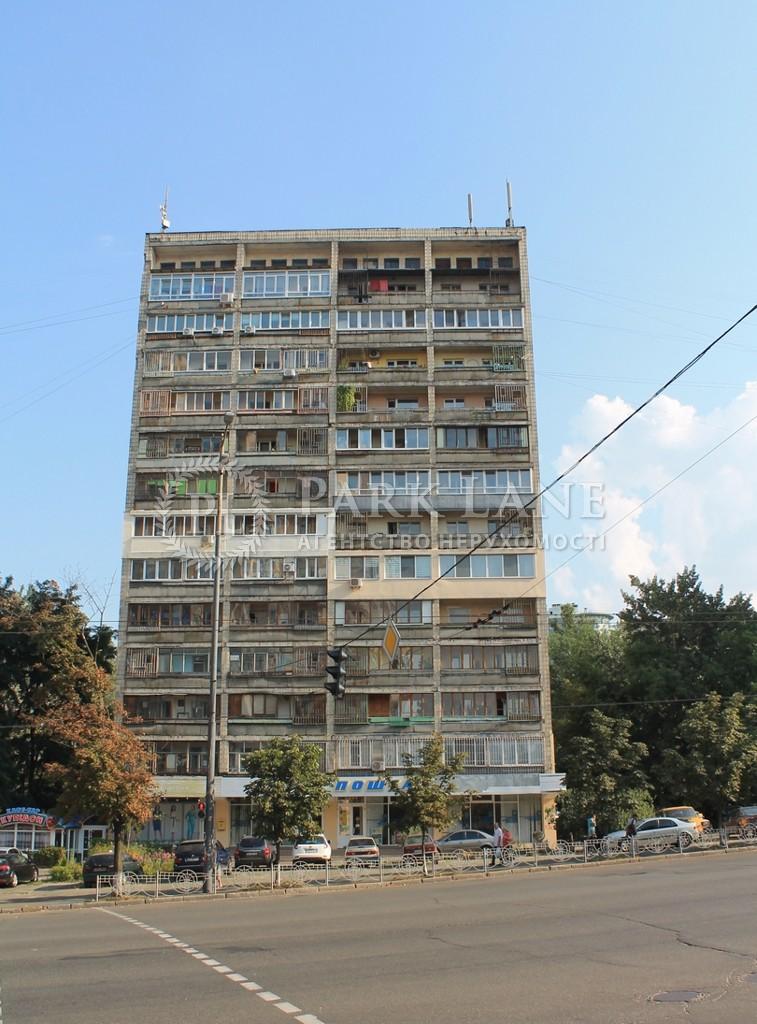 Квартира B-91642, Липкивского Василия (Урицкого), 23, Киев - Фото 2