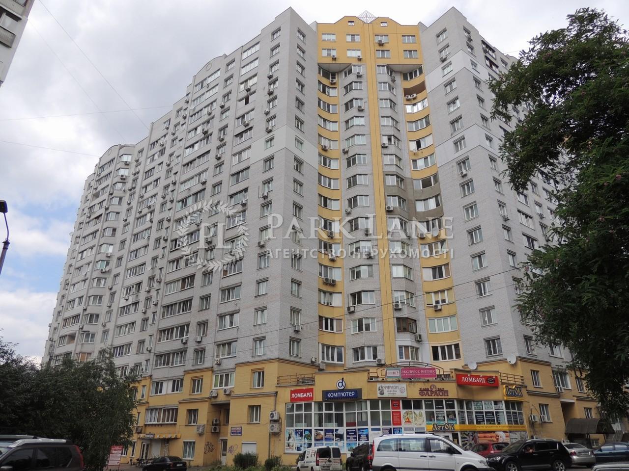 Офис, ул. Краснова Николая, Киев, Z-1356037 - Фото 1