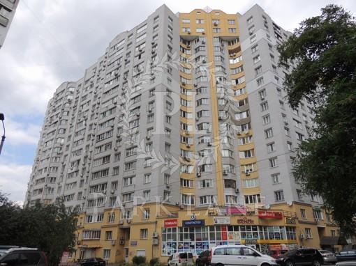 Нежилое помещение, Краснова Николая, Киев, A-107517 - Фото